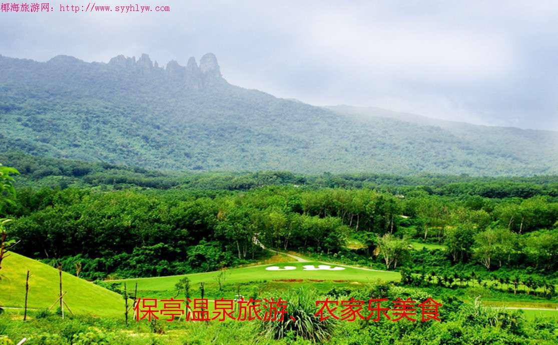 距县城7公里,是海南岛目前仅有的几片保存较为完好的热带雨林之一